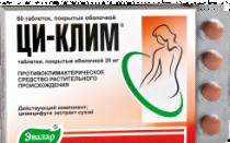 Ци-Клим для лечения различных проявлений менопаузы у женщин: формы выпуска, инструкция по применению и отзывы, аналоги
