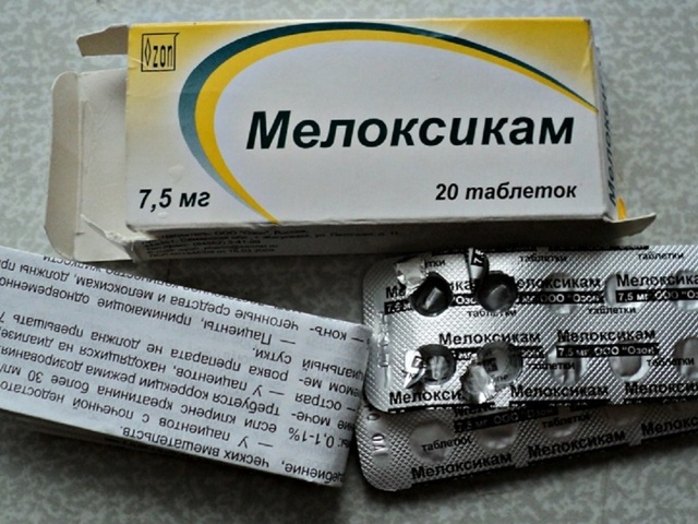 Мелоксикам - инструкция по применению, аналоги, отзывы и формы выпуска (таблетки и свечи 7,5 мг и 15 мг, уколы в ампулах для внутримышечных инъекций) лекарства для лечения ревматоидного артрита у взрослых, детей и при беременности